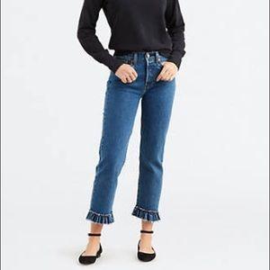 NWT Levi's Premium Wedgie Fit Ruffle Hem Jeans